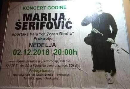 Solistički koncert Marije Šerifović u Prokuplju