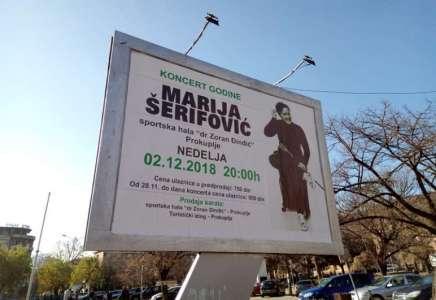 Otkazan koncert Marije Šerifović - zbog skupe karte ili muzike?